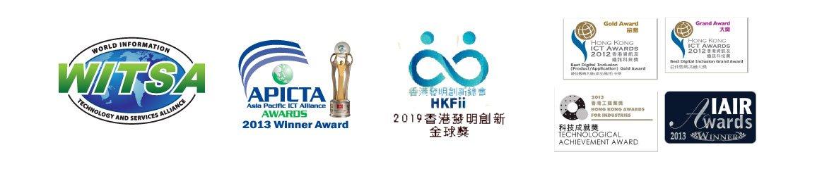ICT award banner