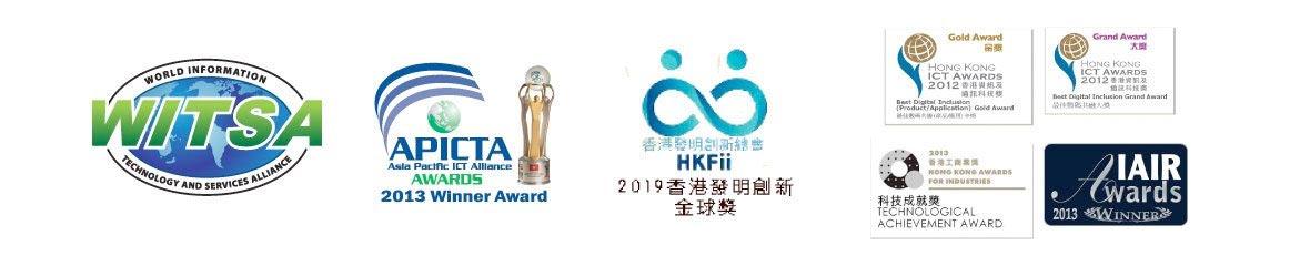 清晰聽香港助聽器 榮獲多項國際科技大獎