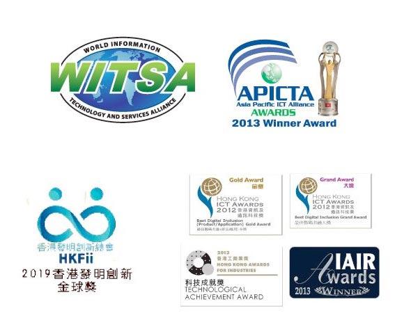 EasyHear Global Prestigious ICT Awards Winner WITSA