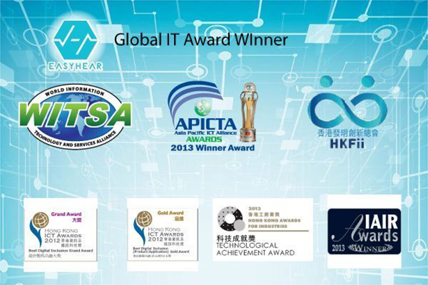 (615x410)ICT-award-box_600x400E
