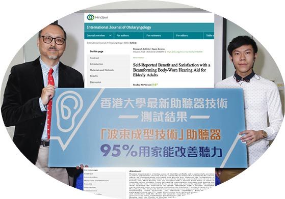 The University of Hong Kong clinical study on 5G hearing device: 95% users with improved audibility